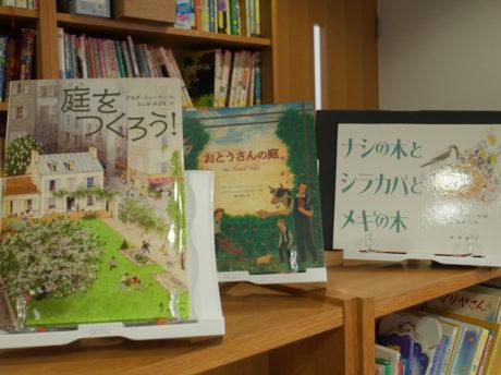 こひつじ文庫おすすめの本