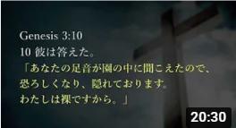 2021年6月27日ジュニア礼拝