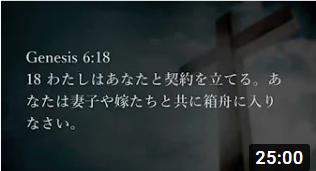 2021年7月25日ジュニア礼拝